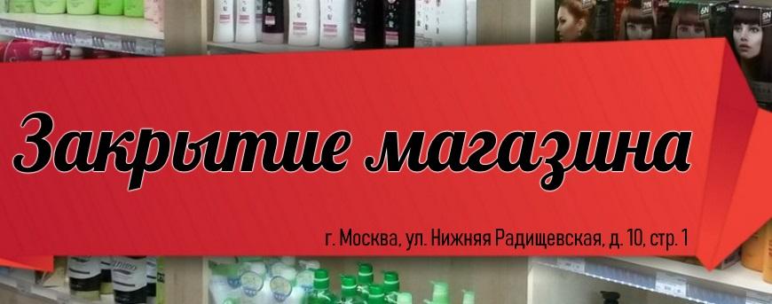 Мегуми интернет магазин, под юбкой у заворотнюк смотреть видео